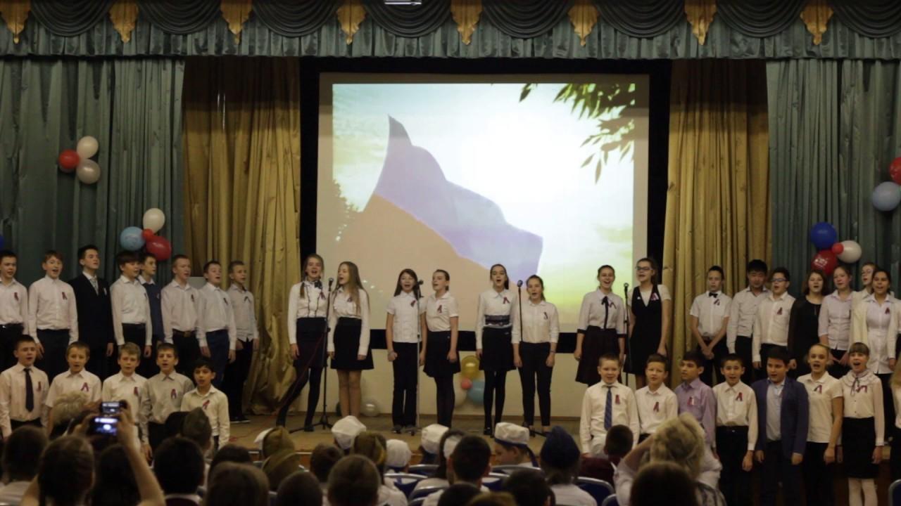 ноты песни россия мы дети твои