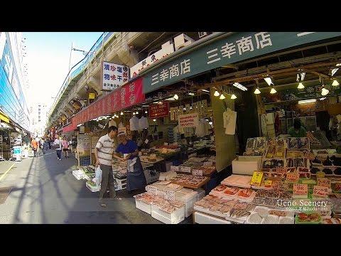 アメ横・ 御徒町 Ameyoko Okachimachi Tokyo JAPAN