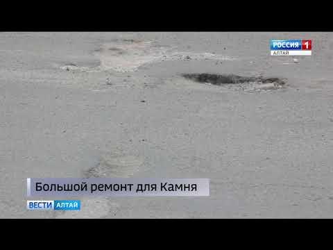 Самую разбитую дорогу в центре Камня-на-Оби капитально отремонтируют