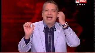 بالفيديو.. تامر أمين يشيد بمخرج مباراة مصر وغانا: «لازم يتباس من بقه»