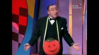 """Карен Аванесян. """"Хеллоуин""""..."""
