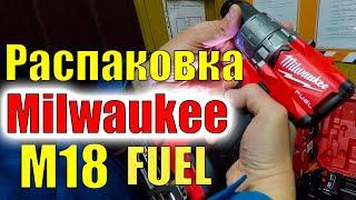 Розпакування Milwaukee M18 FUEL™ 2804 22 FPD2 502X потужний безщітковий акумуляторний шуруповерт 2804