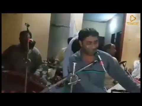 Shah Jan dawoodi ghazal 2018