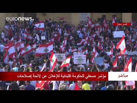 كلمة الحريري بعد انتهاء اجتماع المجلس الوزاري  - نشر قبل 3 ساعة