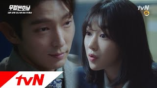 Trailer Lawless Lawyer