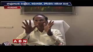 TDP Leader Kodela Siva Prasad Confident Over TDP Wins 130 Seats in AP Elections 2019   ABN Telugu
