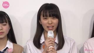 【AI8期6回目】JCJKが女優を目指して生放送! thumbnail