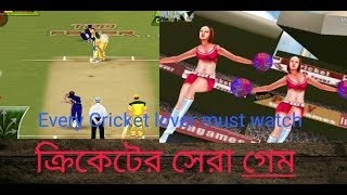 Every cricket lover must play this game
