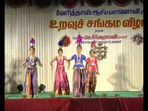 Tamil RVA - Uravu Sangama Vizha - Thanthane