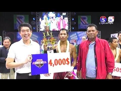 Thun Makara vs Lorn Panha, Khmer Boxing 26 May 2018, Final TV5 Knock Out Champion