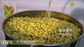 YSLFOOD_M-18_Soybean Grinder_永順利 M-18磨豆脫渣機_Soy Milk Maker