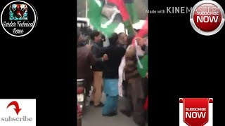 police hite pakistan people party (ppp) worker on mall road