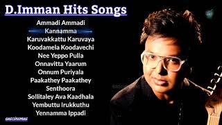 D imman melody songs | JukeBox | Tamil Songs Love Songs | D Imman Hits| imman hits tamil|eascinemas