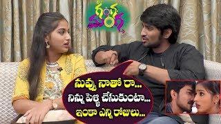 Ganga Manga Serial Fame Pranavi and Sidhu Interview   Telugu Serials   Telugu World