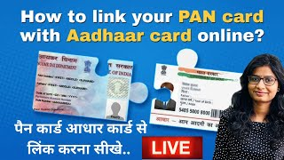 How To Link AADHAR Card With PAN Card   Link Pan Card With Aadhar card by Mobile 2021