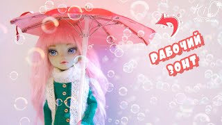 как сделать рабочий ЗОНТ для кукол!Зонт любого размера, который ОТкрывается и ЗАкрывается!DIY