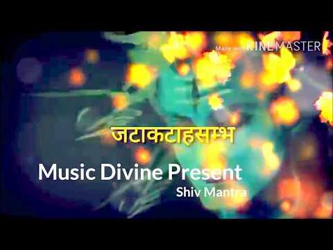 Jata kata (shiv tandav) ... Lyrics video