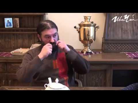 Иван-чай по-вологодски. Информационный портал newsvo, 2016