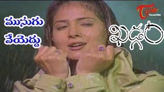 Khadgam Songs - Musugu - Kim Sharma - Srikanth