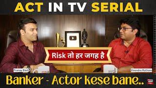 Risk lena padhta hai life mei |Taking Risk Lead You to Success| Pranay Dixit | Bhabhiji Ghar Par Hai