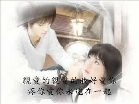 我想你了朗诵_親愛的我想你了 李羽龍 - YouTube