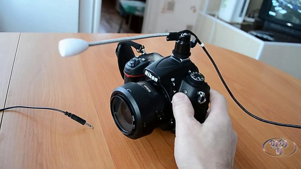 филе как подключить фотоаппарат вместо веб камеры связи этим мотор