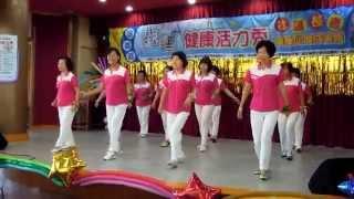 2014信義區銀髮健康活力秀-家的呼喚 排舞
