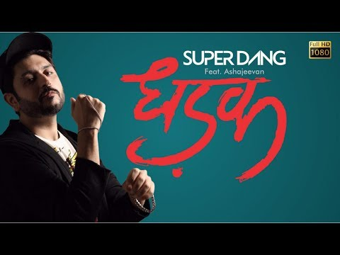 Dhadak Cover Song (Title Track) | Super Dang Feat. Ashajeevan