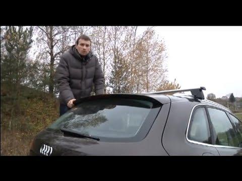 Полный привод Audi Q5: большой тест-драйв Автопанорама