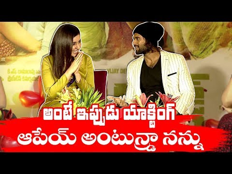 World Famous Lover Team Hilarious Chit Chat || World Famous Lover Team Interview || IG Telugu