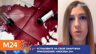 Смотреть видео Юные блогеры нарушают закон ради популярности в соцсетях - Москва 24 онлайн