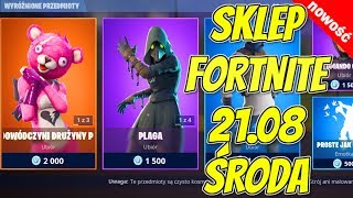 FORTNITE 21.08 STORE-NEW SKIN FOR WEAPONS camouflage hugs, Scourge, squad Leader