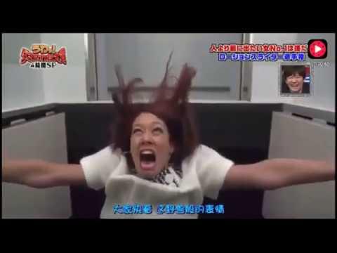 Japanese Elevator Prank Is BRUTAL!