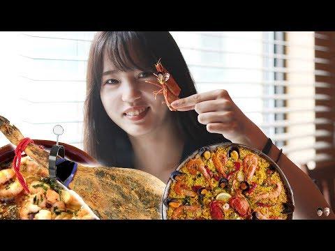 Japonesa y Coreanos Probando Comida Española l Paella,Gambas al ajillo,Jamón