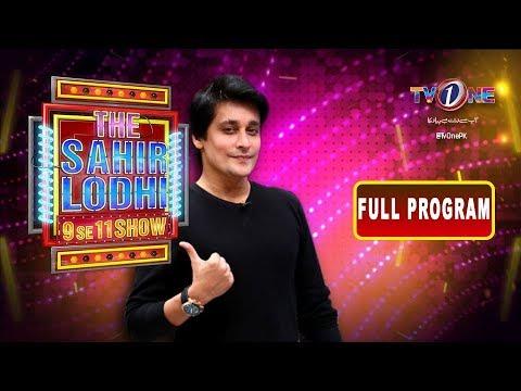 The Sahir Lodhi 9 se 12 Show | Full Program | TV One | 24 May 2019