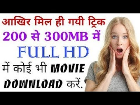 How To Download Latest Full Movie In 300MB...