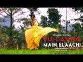 TU LAUNG MAIN ELAACHI - LUKA CHUPPI | WEDDING DANCE | UPASANA DANCE GROUP | MOME