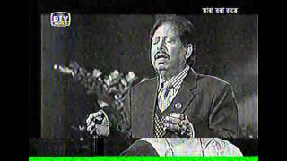 Amake Tomader Valona - Abdul Jabbar, Lyric: Amirul Islam, Composer: Golam Sarawar