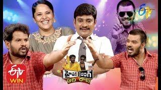 Hyper Aadi, Raising Raju Performance   Jabardasth   Double Dhamaka Special   22nd Dec 2019   ETV