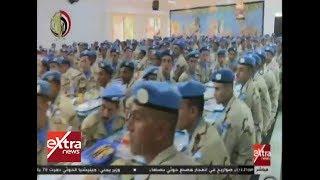 مصر من ضمن الدول الـ 10 الأولى عالميا في قوات حفظ السلام