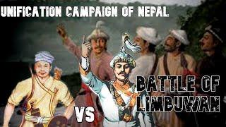 Battle Of Limbuwan | Eastern Unification Of Nepal | In Nepali | Itihas |