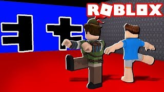 ESCAPE FROM THE GIANT WALL IN ROBLOX!! IMPOSSIBLE CHALLENGE