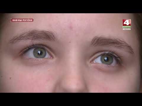 Ученица Могилевской гимназии №4 прочтет свои стихи в штаб-квартире ООН