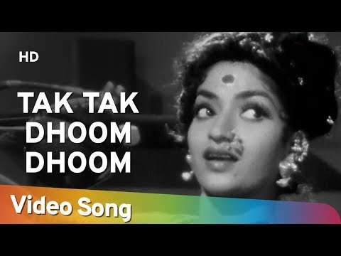 Tak Tak Dhoom Dhoom | Do Aankhen Barah Hath (1957) | Sandhya | Lata Mangeshkar Song