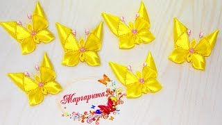 бАБОЧКИ канзаши ИЗ ЛЕНТ своими руками Kanzashi butterflies ribbon