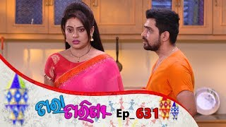 Tara Tarini | Full Ep 631 | 14th Nov 2019 | Odia Serial - TarangTV