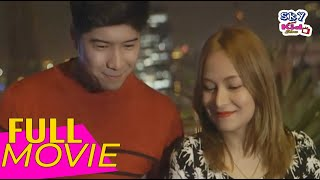 Meant 2 Be: Unang Hugot! (Short Film by Kid Valentine)