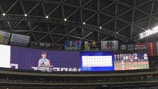 17/09/09 始球式:チアドラゴンズOG 内絵梨香さん