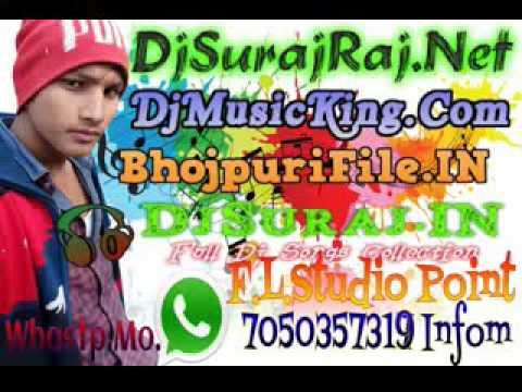 Dj Suraj music songs