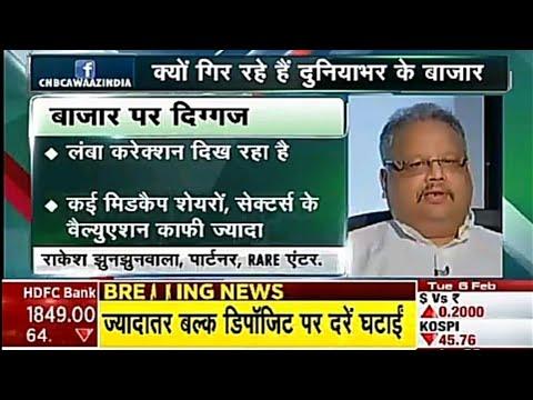 Market expert की राय Rakesh Jhunjhunwala raamdeo Agrawal Shankar Sharma Rakesh damani